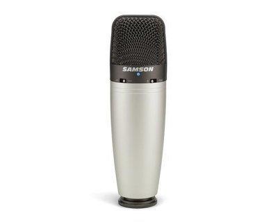 Samson C03 multi-pattern condenser microphone