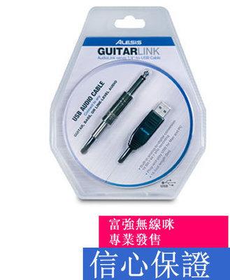 Alesis USB GuitarLink