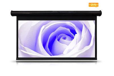 JK 電動玻纖幕HD-200 MKⅡ ST | projector screen