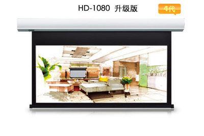 JK 電動玻纖幕HD-1N MK4 ST | projector screen