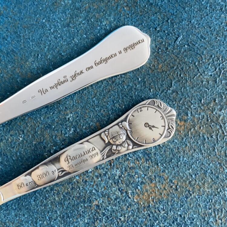 Именная серебряная ложечка