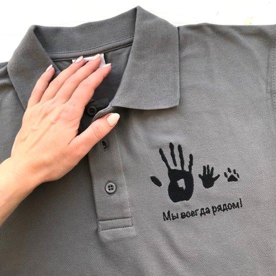 Поло с вышивкой по рисункам/отпечаткам (мужское)