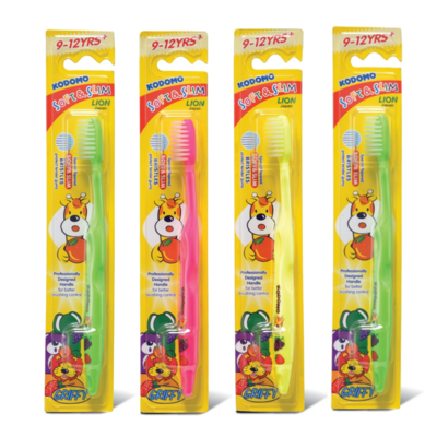 KODOMO  9 yrs - 12 yrs PACK OF FOUR (4) PIECES