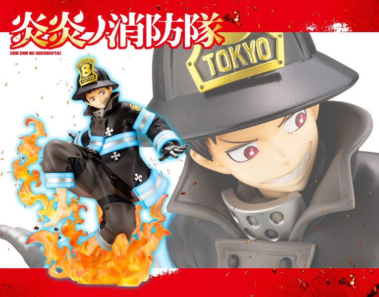 PRE-ORDER Fire Force Shinra Kusakabe ARTFX J Statue