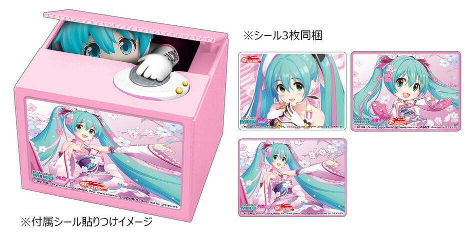 PRE-ORDER Racing Miku 2019 Ver. Chatting Bank 003