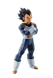 PRE-ORDER Vegeta Strong Chains ichiban