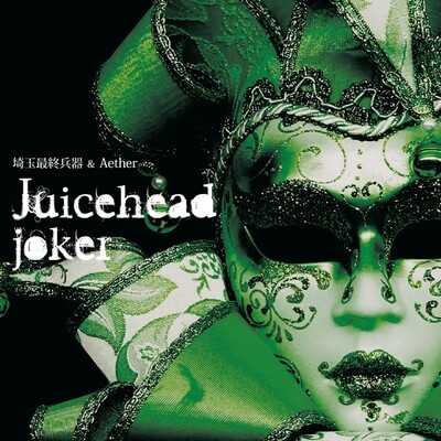 Juicehead joker