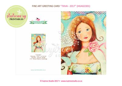Tikva Printable Greeting Card