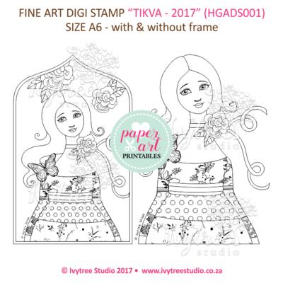 Tikva Printable Digi Stamp