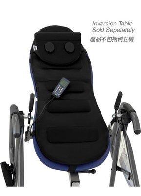 Teeter® Vibration Cushion