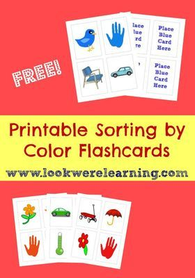 Printable Sorting by Color Flashcards