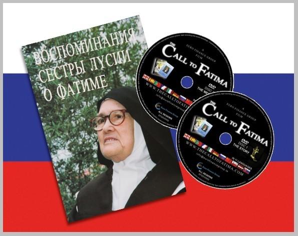 "Fatima in Lucia's own words + 2 DVDs ""The Call to Fatima"" in Russian"