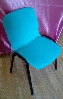 Husa elastica scaun conferinta
