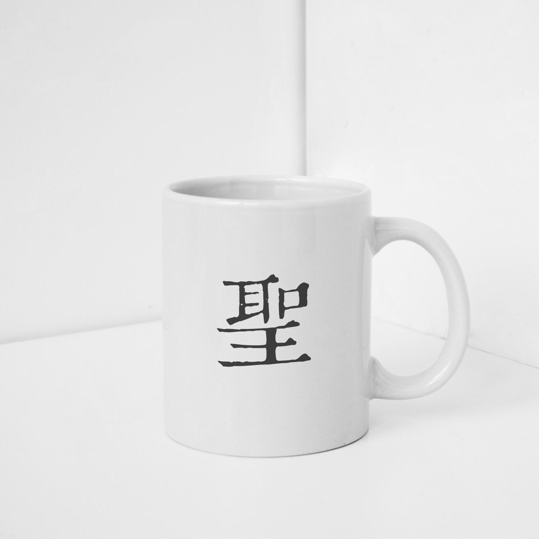 聖杯 白瓷 馬克杯 Bottoms up Mug