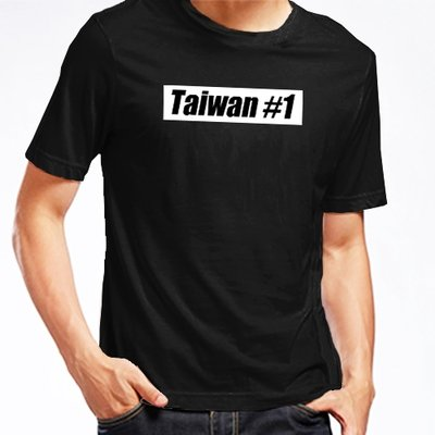 Taiwan#1 方塊黑T