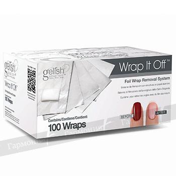 Wrap It Off, 100 шт. 01920