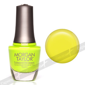 Morgan Taylor - Watt Yel-Lookin At? 50151