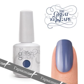 Gelish - Flirt In A Skating Skirt 1100118