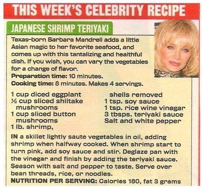 Mandrell, Barbara / Japanese Shrimp Teriyaki | Celebrity Recipe with Photo | 2002