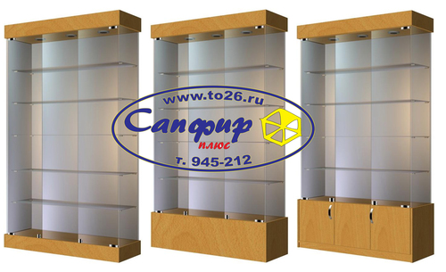 Шкаф - витрина стеклянная ВС-120 ширина 1200 мм.
