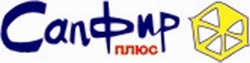 sapfirplus Комбинат торгового оборудования