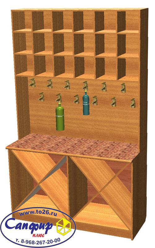 Стеллаж для розлива пива на 12 сортов