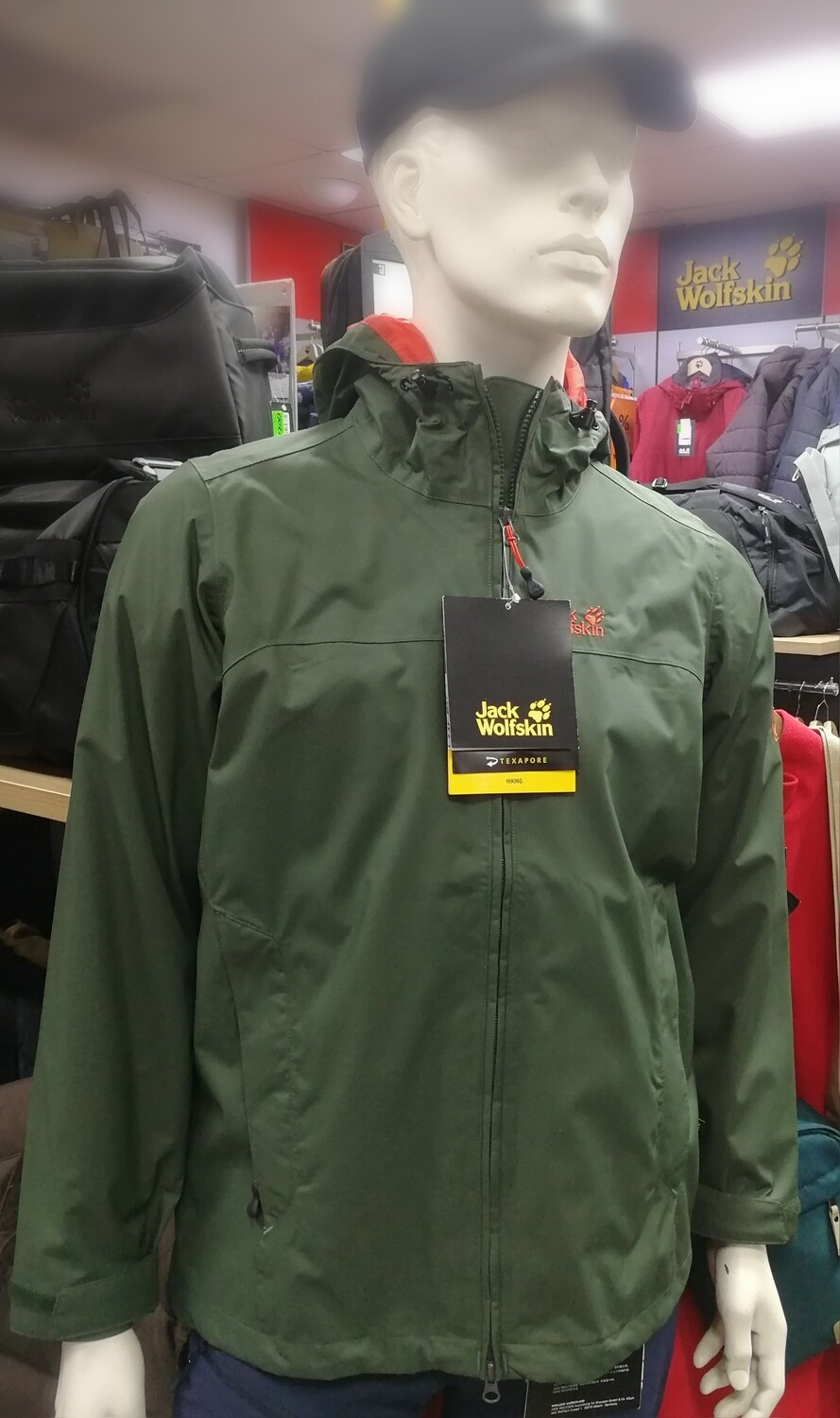 Куртка Arroyo Jacket Men