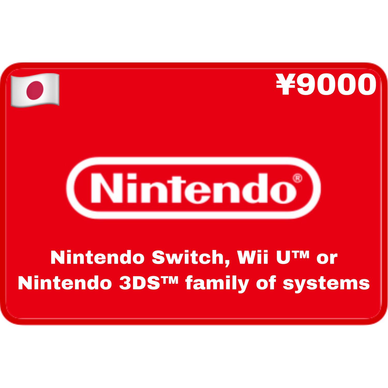 Nintendo eShop Japan ¥9000