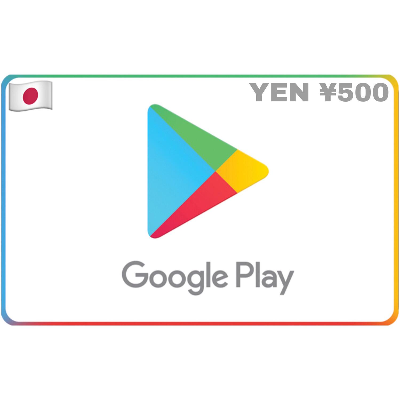 Google Play Japan ¥500