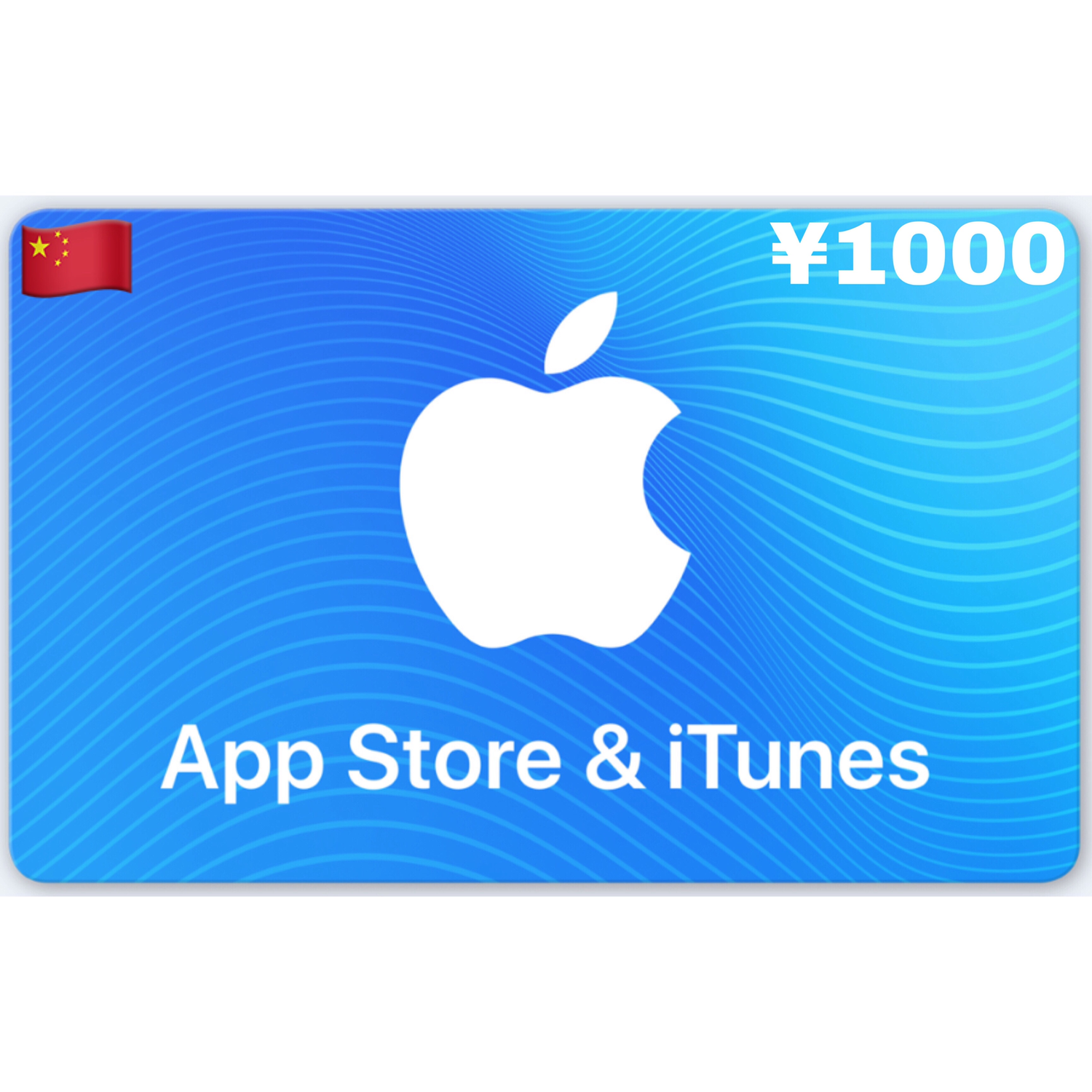 Apple iTunes Gift Card China ¥1000