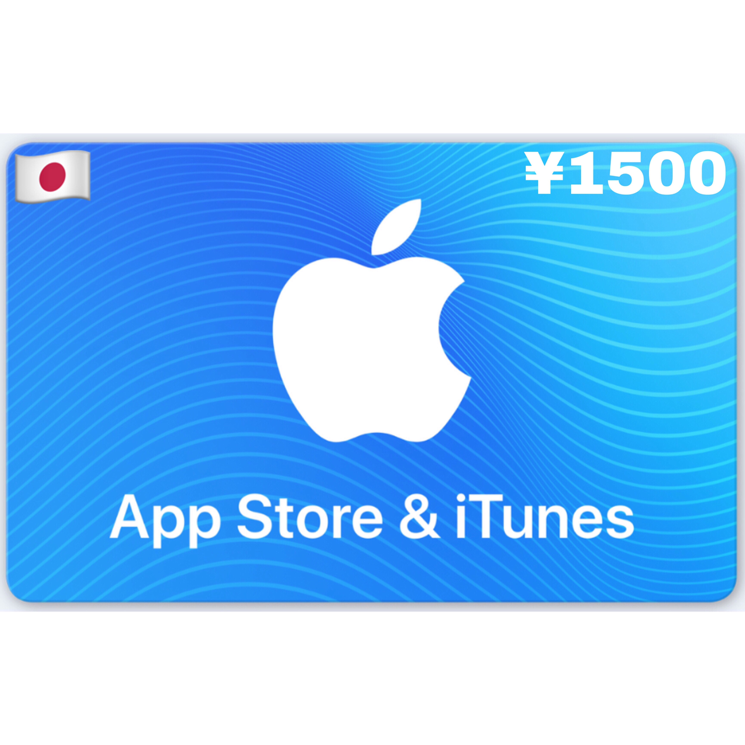 Apple iTunes Gift Card Japan ¥1500
