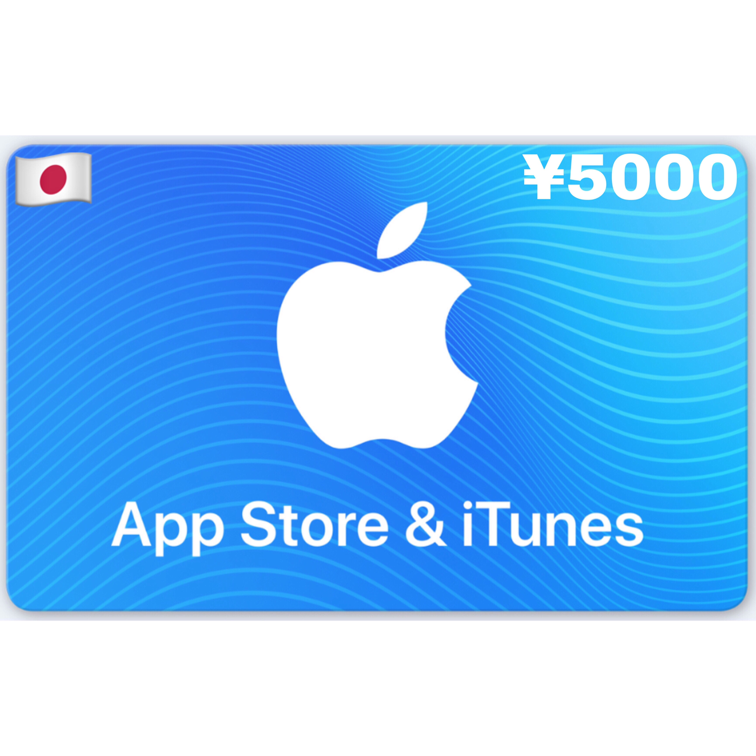 Apple iTunes Gift Card Japan ¥5000