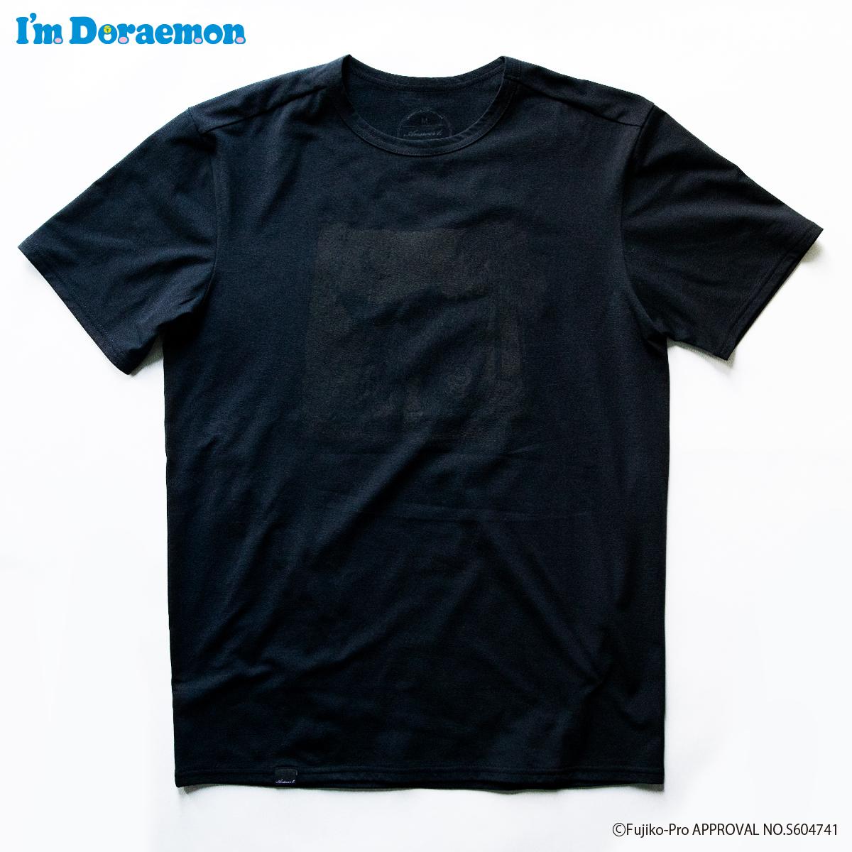 """""""I'm Doraemon""""Tshirt T-34"""