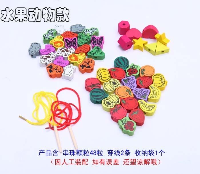 Jumbo Beads String - Set C (Fruits + Animals + Shapes)