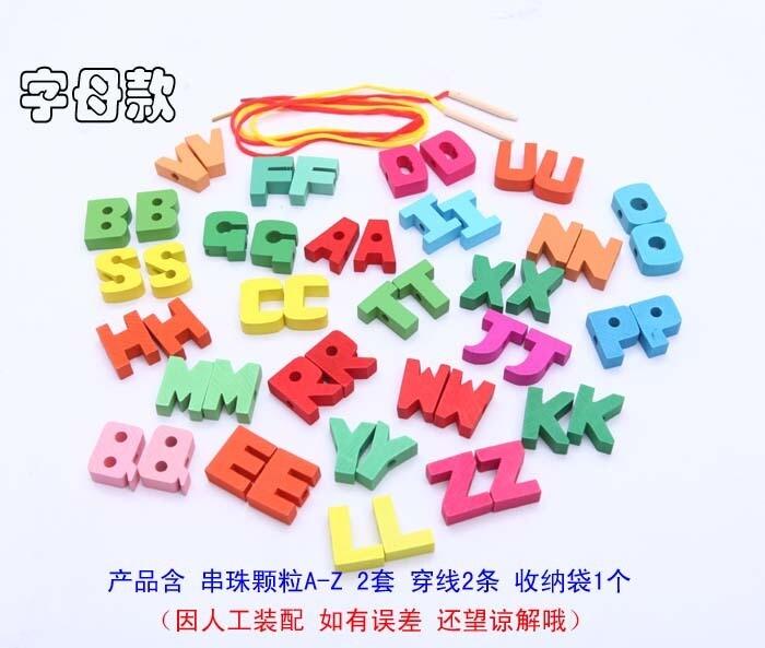 Jumbo Beads String - Set B (Alphabets)