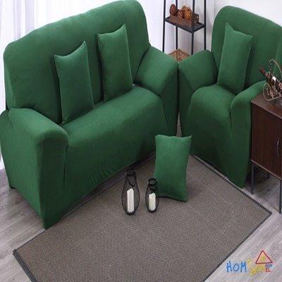 Green (Pre-Order)