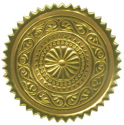 Сертификат Практика Рун