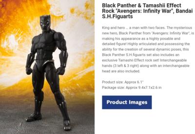 Black Panther & Tamashii Effect Rock