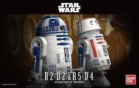 BANDAI R2-D2 & R5-D4 1/12 PLASTIC MODEL KIT