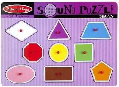 Shapes Sound Puzzle