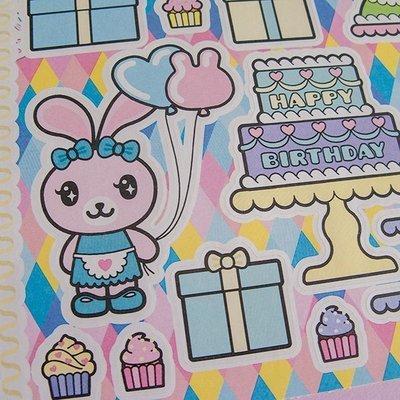 Funny Bunny Sticker Sheet: Happy Birthday!
