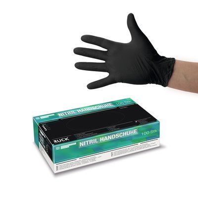 Nitril gloves / Перчатки нитриловые
