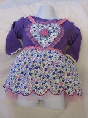 Purple Knit Bodysuit (girl)