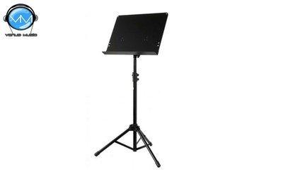 Atril de Partitura Tipo Orquesta Yamaha BS-1308