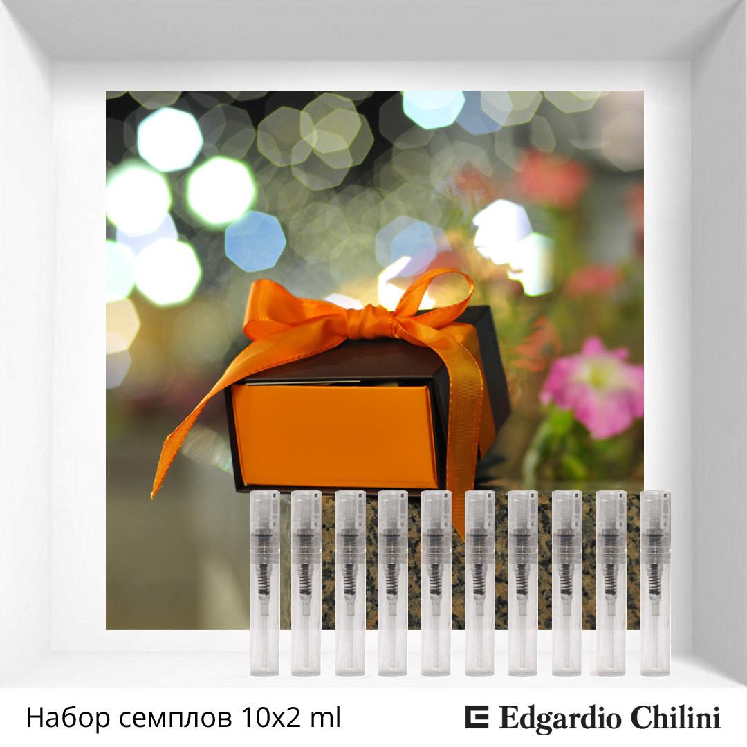 """New Fragrances"" set of 10 x 2 ml fragrance samples"