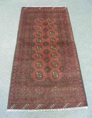 Afghan Tribal Rug - Now Sold
