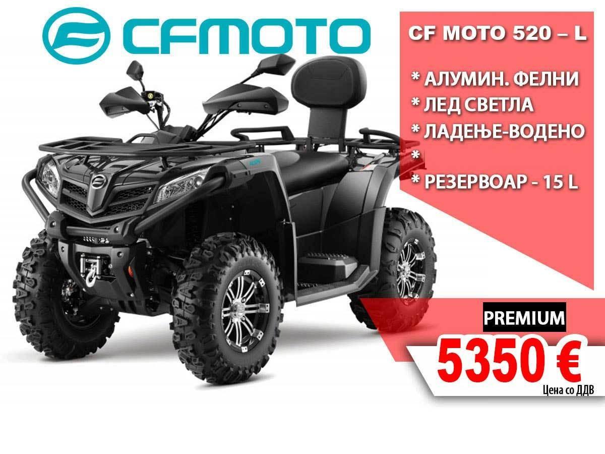 CF MOTO 520 – L