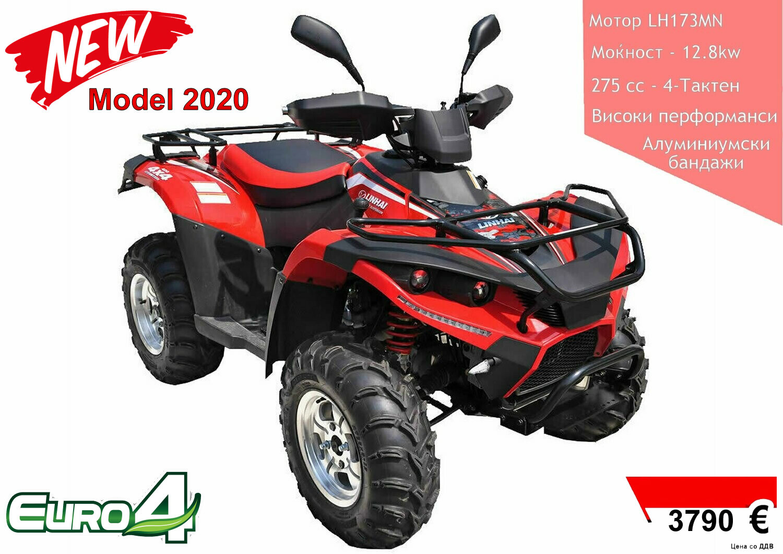 ATV 300-D