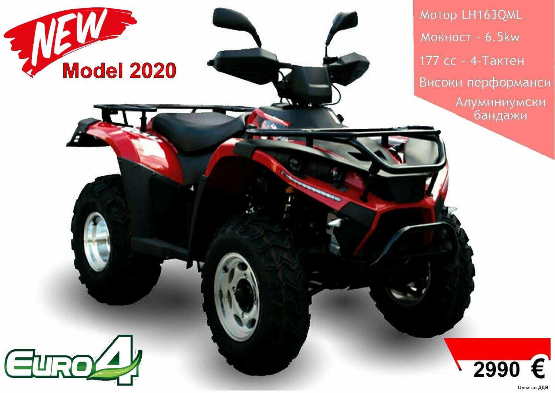 ATV 200-D