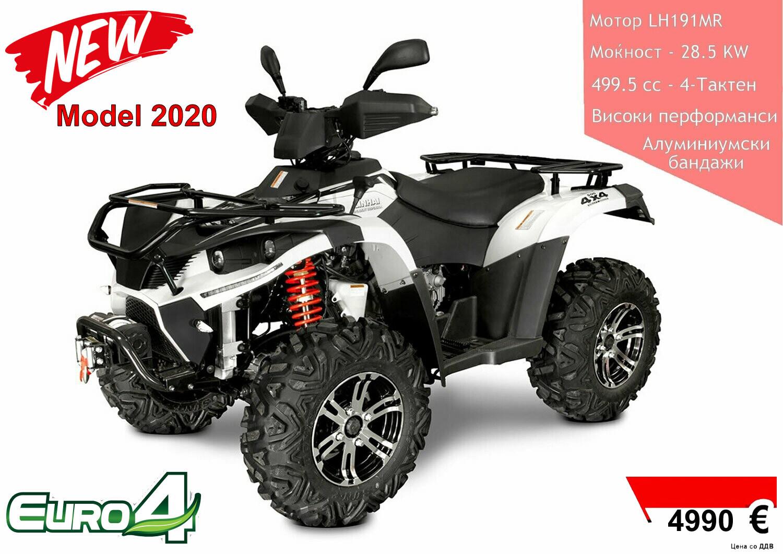 ATV 500-D